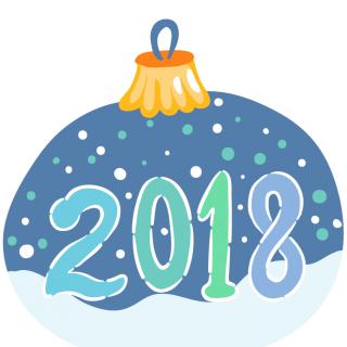 Новогодний концерт 2018