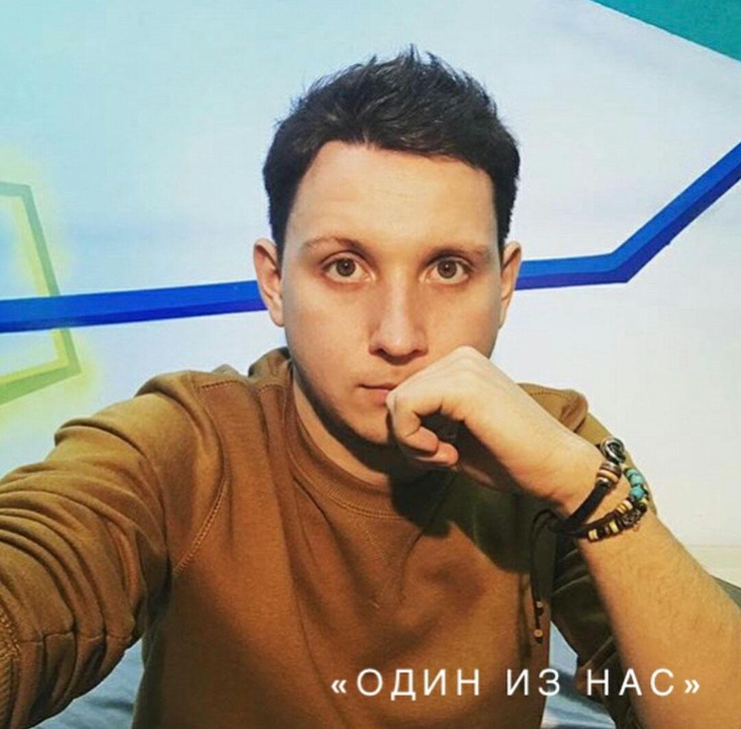 Дмитрий Блинников