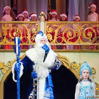 Новогодние концерты 2012/2013