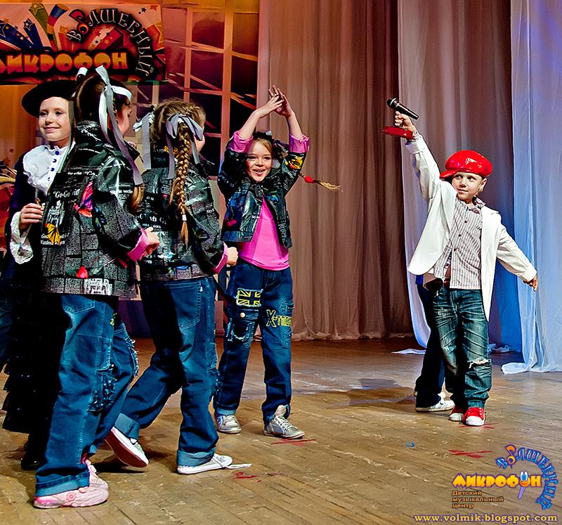 Гала-концерт фестиваля «Волшебный микрофон» - 2012