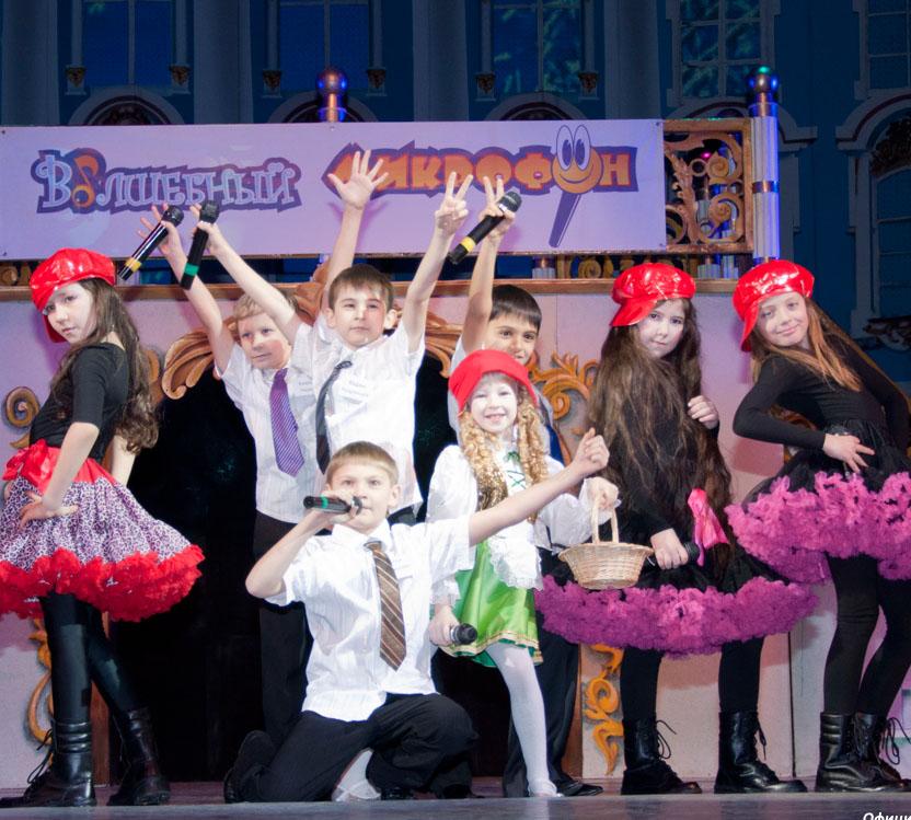 Новогодние концерты 2011