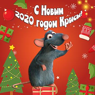 Новогодний концерт 2019-2020
